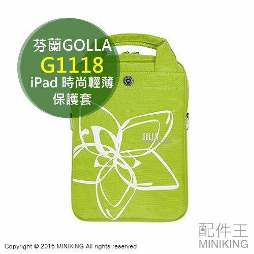 【配件王】現貨出清 萊姆綠色 GOLLA 芬蘭 G1118 iPad 時尚輕薄保護套 11.6吋 平板電腦包