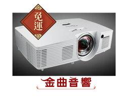 【金曲音響】Optoma RS330ST XGA短焦商務投影機