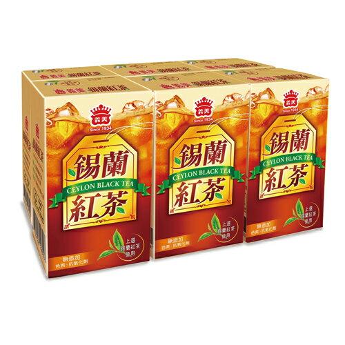 <br/><br/>  義美錫蘭紅茶250ml*24瓶【愛買】<br/><br/>