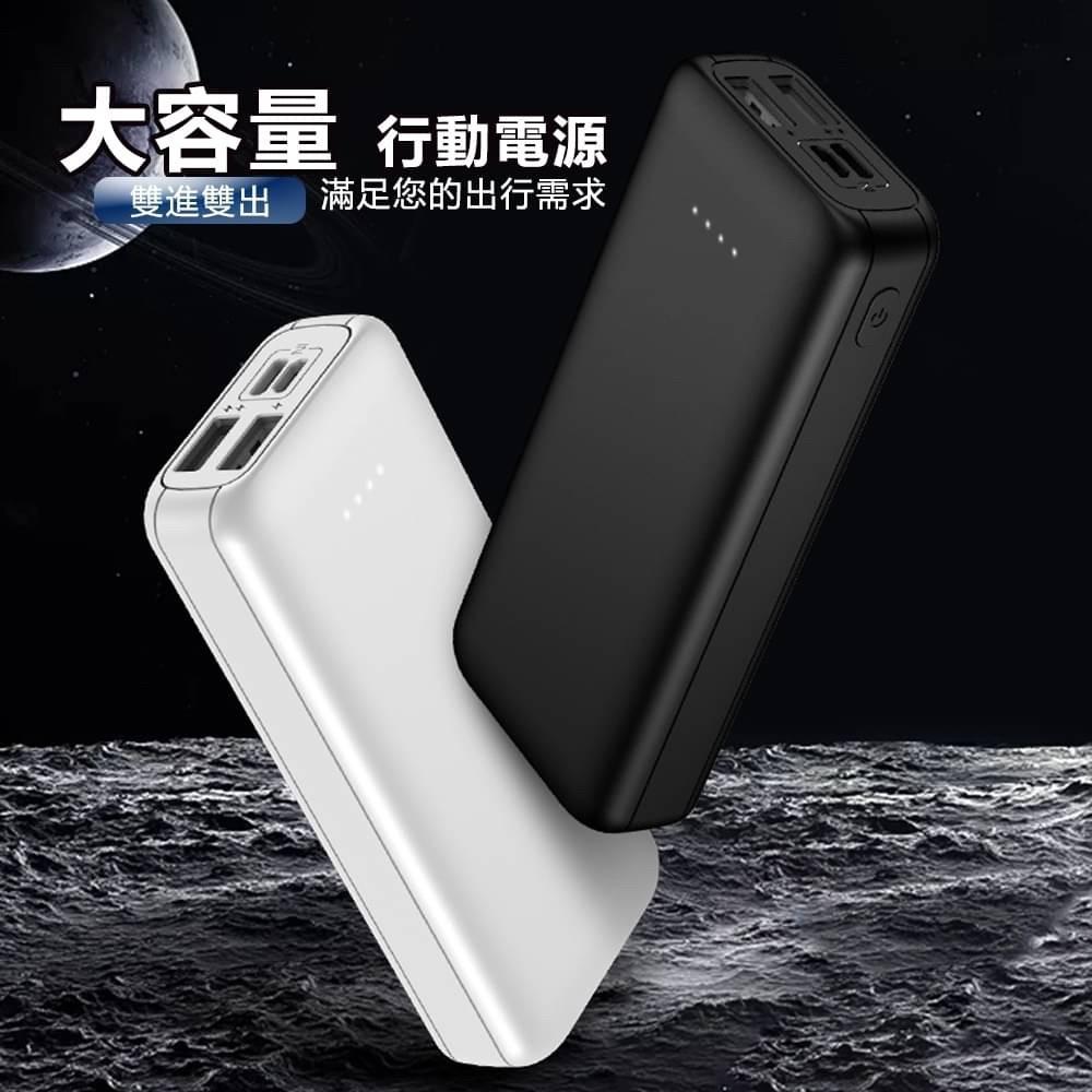 台灣製 超輕薄 10000mAh TypeC快充行動電源 小巧大容量 BSMI認證  原廠保固