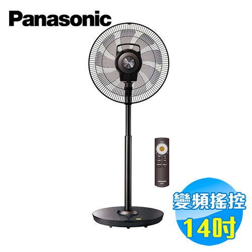 國際 Panasonic 14吋 DC直流 低噪音 負離子電風扇  F-H14CND-K