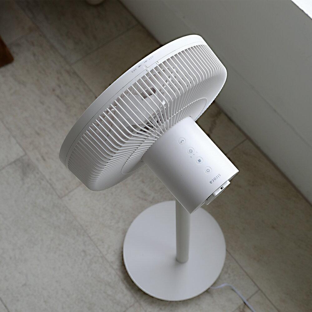 Siroca SF-L2510 舒涼風扇 靜音 節能 附遙控器 風扇夏出清 5