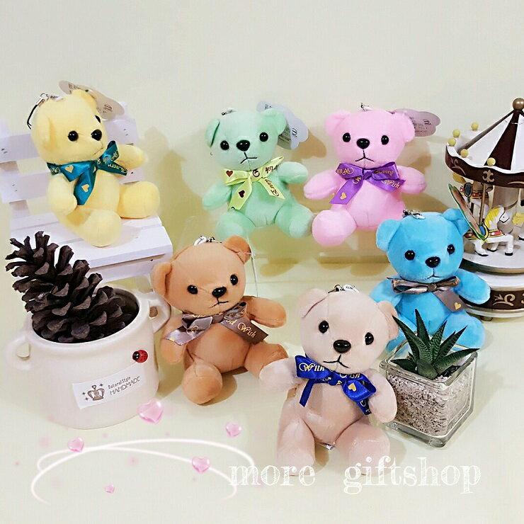 【more 禮品小舖】糖果色緞帶熊玩偶、糖果色熊熊吊飾、  絨毛娃娃 玩偶