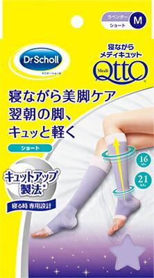 日本Dr.Scholl 爽健 QTTO 16pha21pha睡眠專用機能美腿襪 (半統型) M/L【JE精品美妝】
