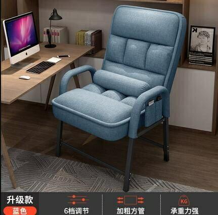 椅子靠背懶人休閑宿舍大學生辦公椅舒適久坐電競書桌座椅TW 摩可美家