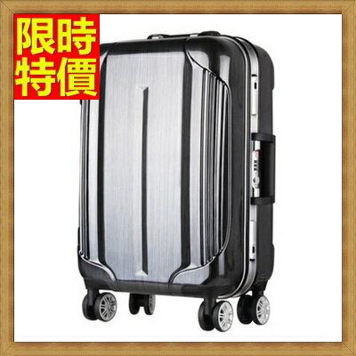 行李箱 拉桿箱 旅行箱-20吋高貴氣質優雅生活男女登機箱6色69p12【獨家進口】【米蘭精品】