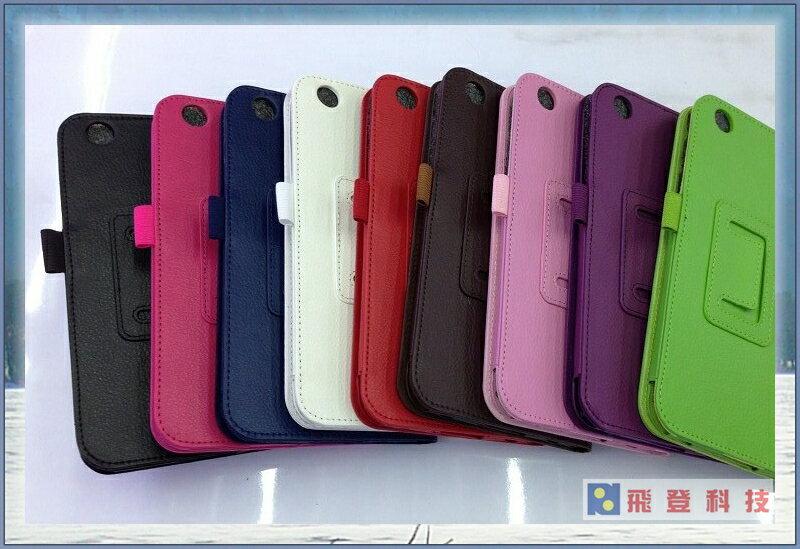 【三星書本式皮套】三星galaxy tab3 8.0 SM-T310書本式保護套(顏色隨機)