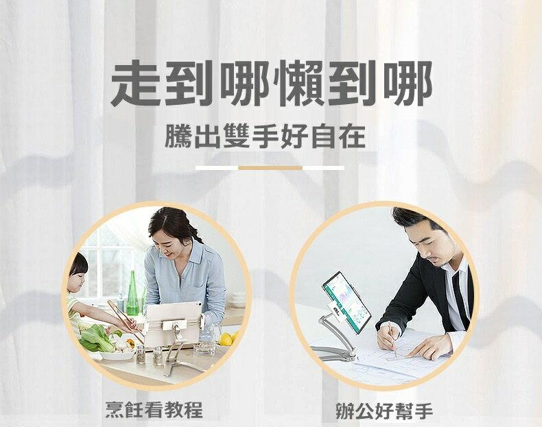 【頂規耐重】超穩固多功能折疊手機平板架 壁掛/桌立/直播架 手機支架 平板支架(二色任選)