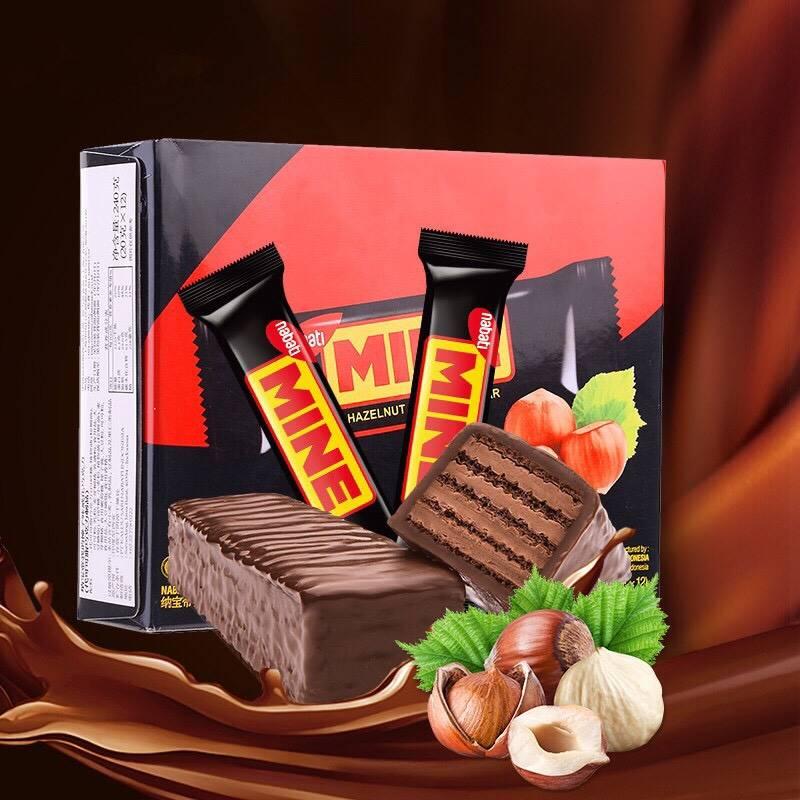 (預購7天) Nabati Mine 榛果巧克力風味威化餅 期限20190806 櫻花寶寶
