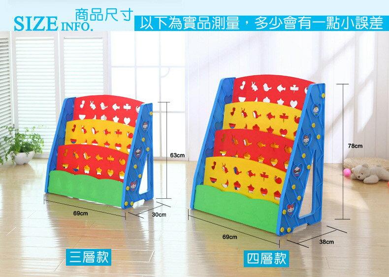 【樂遊遊】兒童書架(四層) 寶寶書架/幼兒書架 兒童收納架 寶寶簡易書櫃幼兒園圖書架繪本收納架