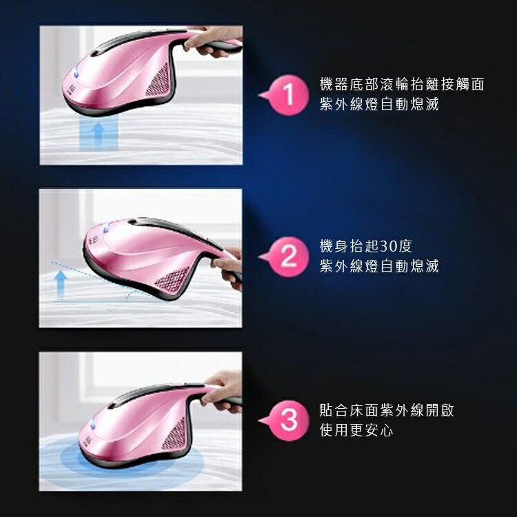 【快速出貨】輕巧手持式紫外線除螨機(SC2905-03GD)
