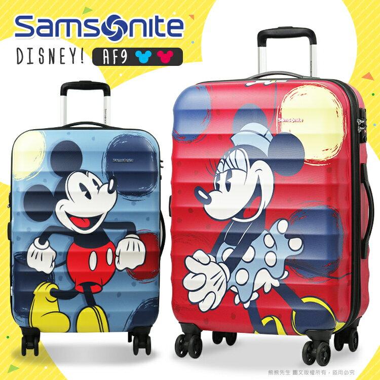 【絕對最低價】《熊熊先生》68折推薦20吋旅行箱 新秀麗可擴充超輕量行李箱 AF9 霧面Samsonite迪士尼正版授權 TSA密碼鎖 雙排大輪組 好禮多樣任選