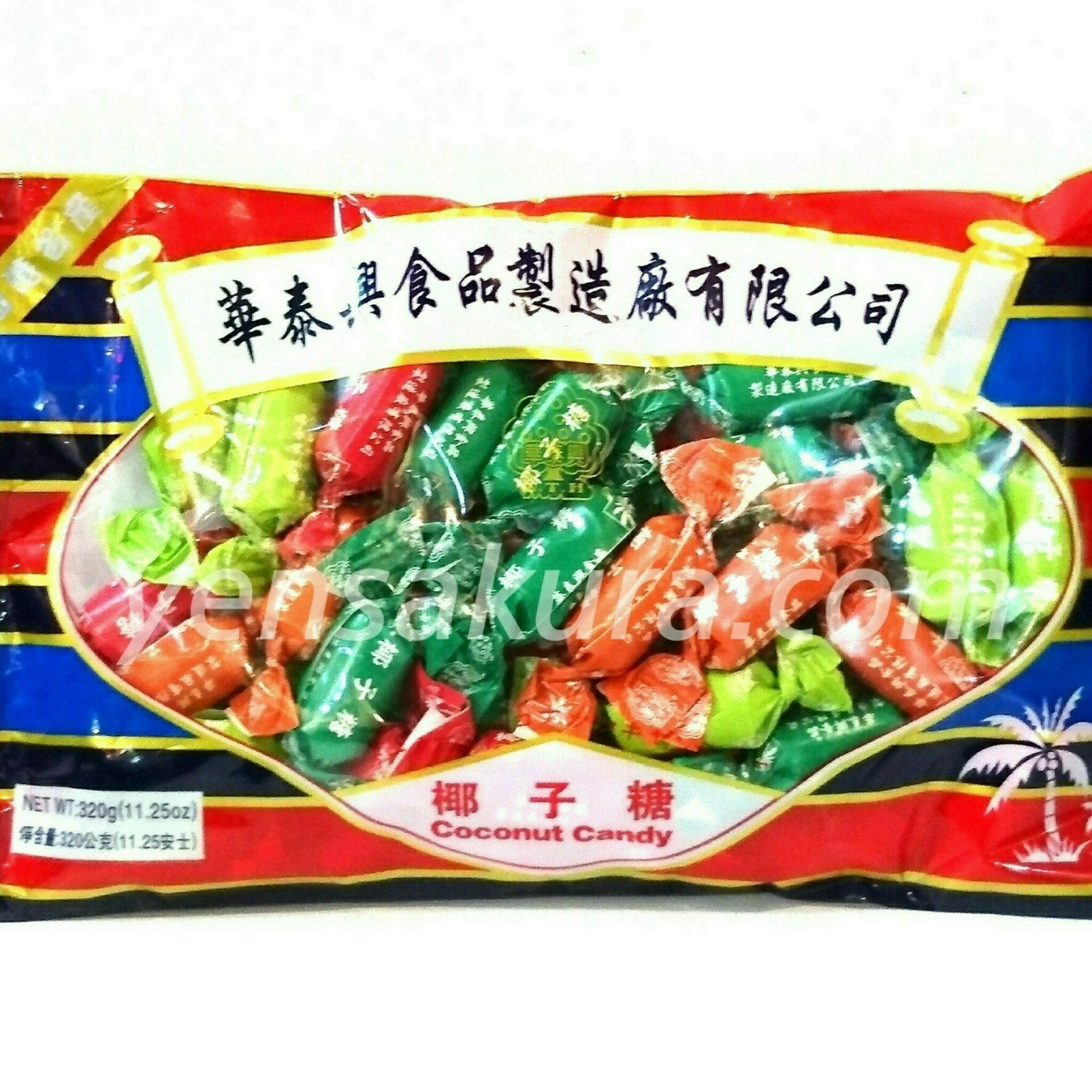 香港華泰興椰子糖果320g 香港製4892788000015[野櫻花]