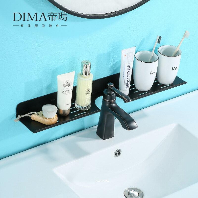 鏡前水龍頭收納架 浴室衛生間置物架免打孔壁掛洗手間洗漱台鏡前水龍頭牙刷牙膏收納『XY15898』