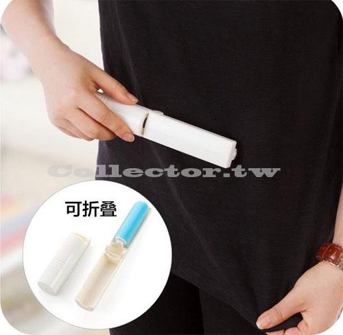 【F15031003】可折疊便攜式粘毛器/黏毛刷 可水洗 除塵滾筒粘毛器 衣服粘塵刷